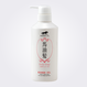 <おトクセット>美肌油フルボディケアセット(リップ+ボディソープ+トライアル)【BC013】