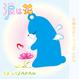 自給自足シリーズvol.4「太陽サンサン七拍子 & 涙は花 & 飛ばないクマはただのクマ」