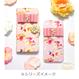 ♡名入れ対応♡各種iPhone ピンクフラワーシャワー02×ビジューリボン ハードケース