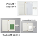 ♡名入れ対応♡手帳型ケース ミントフラワーシャワー02×ビジューリボン