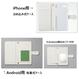♡名入れ対応♡手帳型ケース モノトーンハート
