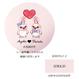 ♡お名前・記念日印字♡ベビーピンク ハートバニーB ハードケース