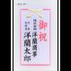 【中輪系】ミディ胡蝶蘭5本立て     =淡いピンク系=