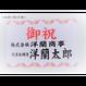 【中輪系】ミディ胡蝶蘭 3本立て    =ピンク=