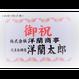 ★ハイグレード★ 大輪胡蝶蘭  5本立て   =グリーンアース=