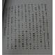 吉田ひな子作品集『なんでだい?』