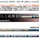 0番アイアン JCM-03 Div.ZERO Type-SPEEDER EVO 5 FW