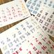 描き文字カレンダー'17-18(5月始まり)