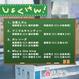 [2016夏]【送付】しょくけん!/ おはなしまどか!〜ラジオ編〜