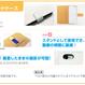 Original Smartphone Case 【A】