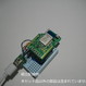Bluetooth搭載ベース基板 +Bluetoothセット [MK-PKBN-055]