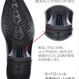【Jo Marino】高品質 本革 メンズ ビジネス レザーシューズ 革靴 紳士靴 通気性 空気循環 消臭 衝撃吸収 幅広 軽量 7710-BROWN