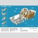 明和電機ジャーナル1号     特集:明和電機のアトリエ
