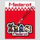 【3月発送】ラバーストラップ_ドット絵柄 -MDSTR020-