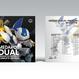 【数量限定再販:6月末発送】メダロットDUAL プレミアムサウンドトラック Wパック