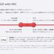 【数量限定再販:3月発送】MEDAROT × KOTORI コラボイヤフォン_10Aモンジロー(Apple製品対応マイク付きコントローラー付属モデル)-MDST212-