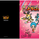 【受注生産:2018年2月発送】メダロット 20th Anniversary クリアファイルコレクション A(A4サイズ・5種入り)