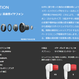 【受注生産:2018年2月発送】MEDAROT × KOTORI コラボイヤフォン_07Aスミロドナッド(Apple製品対応マイク付きコントローラー付属モデル)
