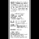 ホーリーバジルティ(愛知産)10g入・バラ