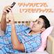 【眠れる催眠】リラックスサポート動画