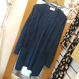 ginger and sprout(ジンジャーアンドスプラウト)/ SHAGGY KNIT LONG カーディガン