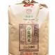 (玄米)無肥料・無農薬・自家採種の奇跡のコシヒカリ 5kg