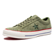 UNDEFEATED X CONVERSE ONE STAR OX - CAPULET OLIVE/HIGH RISK RED
