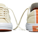 [LIMITED] CONVERSE x FOOTFATROL ONE STAR