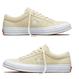 [LIMITED] CONVERSE x FOOTPATROL ONE STAR 158895C