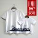おとなTシャツ ホワイト(コンテナ船)