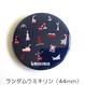 缶バッジ 44mm(ウミキリン)