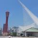 UMIKIRIN Maste(旅するマチルダ:神戸)