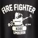 神戸市消防局コラボパーカ ネイビー (うりぼう消防士)