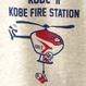 神戸市消防局コラボパーカ オートミール杢 (エアレスキュKOBE-Ⅱ)