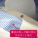 ミニトートバッグ (高島帆布)
