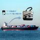 コンテナ船トートバッグ(ジップトップ) ナチュラル