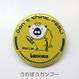 缶バッジ 32mm(着ぐるみうりぼう①)