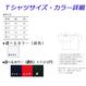 お名前入り!ベビー・フェイク蝶ネクタイTシャツ~サイズ80・90