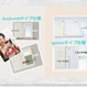 iPhone 5/5 s/ 5c/ 6/ 6s/ 7/ 8/ SE/ X&Android S/M★名入れ可!ティファニーブルーのタイル柄・手帳型スマフォケース♪