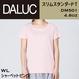 DALUC ダルク DM501【本体代+プリント代】