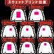 Printstar プリントスター  淡色スタンダードトレーナー 00183-NSC 【本体+プリント代】