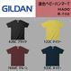 GILDAN ギルダン 濃色ヘビーハンマーT(抜染プリント) HA00 【本体+プリント代】10月限定クーポン利用で表示価格より10%オフ