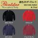 Printstar プリントスター  濃色スタンダードトレーナー(抜染プリント) 00183-NSC 【本体代+プリント代】