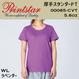 Printstar プリントスター 00085-CVT 【本体代+プリント代】