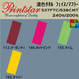 濃色タオル 00537-FTC / 00538-CMT(抜染プリント) 【本体+プリント代】