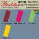 Printstar 濃色タオル 00537-FTC / 00538-CMT(抜染プリント) 【本体代+プリント代】