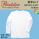 Printstar プリントスター ロンT  LVC00101【本体+プリント代】