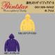 Printstar プリントスター 濃色スタンダードジップパーカー(抜染プリント) 00189-NNZ 【本体+プリント代】