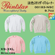 Printstar プリントスター  淡色スタンダードトレーナー 00183-NSC 【本体代+プリント代】