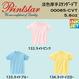 Printstar プリントスター 淡色カラーTシャツ 00085-CVT【本体代+プリント代】